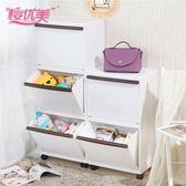聖誕免運熱銷 多功能側開收納櫃 組裝儲物櫃兒童衣櫃床頭櫃子塑料收納櫃wy