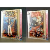 動漫 - 聖石小子01~17集 DVD套盒裝