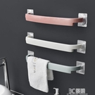 浴室置物架廁所洗手間洗漱台毛巾架免打孔壁掛式鞋子收納架衛生間 3C優購