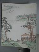 【書寶二手書T4/收藏_PCL】Sotheby s_Fine Chinese Paintings_2013/10/7