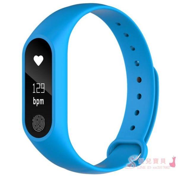 運動智慧手環男蘋果小米2計步器心率血壓OPPO華為藍芽fitbit手環xw【優兒寶貝】