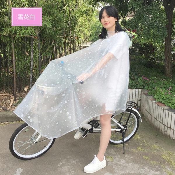 自行車雨衣單人透明成人雙帽檐電瓶車山地車單車雨披學生騎行男女   伊衫風尚