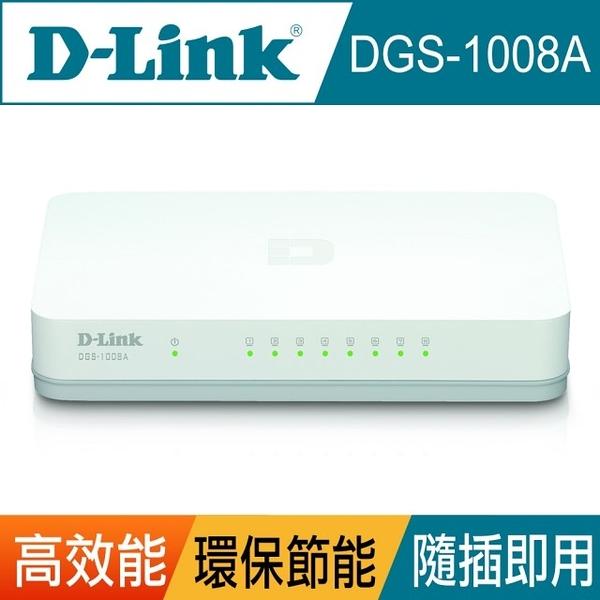 [富廉網]【D-Link】DGS-1008A  8埠 10/100/1000Mbps 桌上型網路交換器