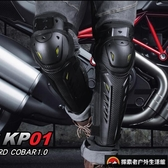 機車護膝護肘護具套裝防摔騎士裝備機車四季【探索者戶外】