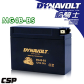 【保固1年】MG4B-BS 藍騎士奈米膠體電池/機車電池/電瓶
