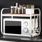 生活雙層微波爐架廚房置物架烤箱架微波爐置物架廚房用品  WD