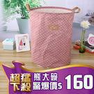 B381 棉麻布藝收納桶 居家大容量 棉麻可折疊 洗衣籃 玩具收納桶 內層薄膜防潮置物袋