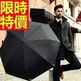 雨傘-防紫外線率性流行抗UV男女遮陽傘4色57z20【時尚巴黎】