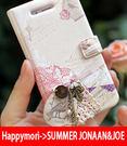 【韓國原裝 Happymori】※Mori girl`s Diary※側開手機皮套適用iphone4s/4 Galaxy S2 i9100