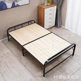 鐵架床 簡易單人折疊床家用時尚居家加固木板床經濟型鋼絲床LB19365【3C環球數位館】