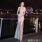 2020新款性感吊帶晚禮服高端年會宴會氣質魚尾高級質感長款洋裝 NMS蘿莉新品