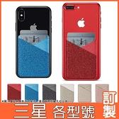蘋果 i12 pro max iphone11 pro XS MAX XR i8plus i7+ IX SE 細砂紋口袋 透明軟殼 手機殼 保護殼