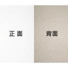 A4 500p灰,白厚紙板 x170張入