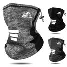 Rexchi 保暖防風面罩 口罩 柔軟親膚 運動好幫手 騎車 跑步 登山 可調整鬆緊度 反光條設計 面罩