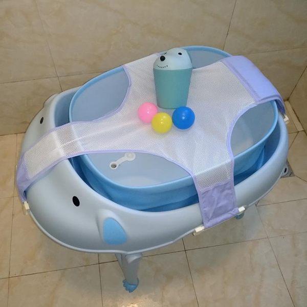 小狗折疊浴桶浴網寶寶浴網可調洗澡網沐浴盆