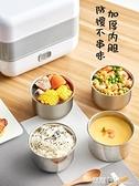 電熱飯盒可插電加熱保溫帶熱飯菜蒸煮飯便當上班族便攜110V小家電 露露日記