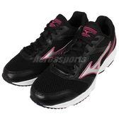 Mizuno 慢跑鞋 Maximizer 18 美津濃 寬楦 路跑 黑 紫 低筒 運動鞋 女鞋【PUMP306】 K1GA161304