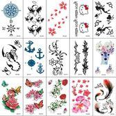100張紋身貼男女防水持久韓國小清新仿真性感刺青英文遮痕貼紙