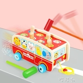 木質打地鼠玩具0幼兒童益智力嬰兒1一2歲半3男孩女孩寶寶敲打大號 町目家