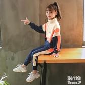 女童秋裝套裝2019年新款韓版時尚洋氣兒童秋季女孩運動兩件套 JY14596【潘小丫女鞋】