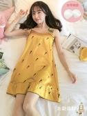 一件8折免運 居家服 可外穿吊帶帶胸墊睡裙女夏季薄款性感冰絲睡衣夏天可愛真絲家居服
