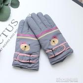 韓版冬季防水兒童保暖可愛卡通小熊學生男女童五指手套加絨中大童 新北購物城