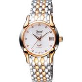 Ogival 愛其華 旗艦復古機械腕錶-銀x雙色/34mm 1950AJBSR