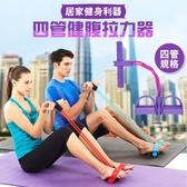 瑜伽多 捲福拉力器減肚子男家宿舍收腹瘦腰健身器用品初學者女店慶降價
