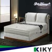 【KIKY】浪漫滿屋乳膠蜂巢高支撐獨立筒床墊-雙人5尺