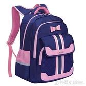 新款書包小學生女童一二三到六年級可愛兒童女孩韓版輕便減負 秋季新品