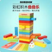 特寶兒抽木條積木層層疊疊高抽抽樂兒童益智玩具親子互動桌面游戲-Ifashion