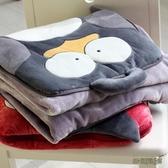 兩用毯 辦公室折疊抱枕毯子午睡小枕頭可愛空調被子珊瑚絨靠墊靠枕wl4312『3C環球』