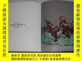 二手書博民逛書店RUMINATION罕見反芻——瞿廣慈(雕塑作品集)17608