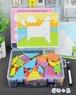 磁性七巧板拼圖兒童動腦玩具教具學生套裝益智力【奇趣小屋】
