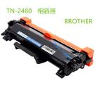 brotherTN-2480/TN2480/2480 適用TN-2480/HL-L2375DW/DCP-L2550DW/MFC-L2715DW/L2750DW/L2770DW/2480