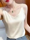 西裝內搭 真絲吊帶背心女內搭西裝白色黑色打底緞面桑蠶絲上衣小春夏季v領 韓國時尚週