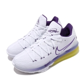 Nike 籃球鞋 Lebron XVII Low EP 17 Lakers 白 黃 紫 男鞋 詹皇 低筒 氣墊 運動鞋【PUMP306】 CD5006-102