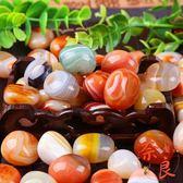 雨花石原石月牙瑪瑙石天然石頭魚缸彩石水族園藝造景【奈良優品】