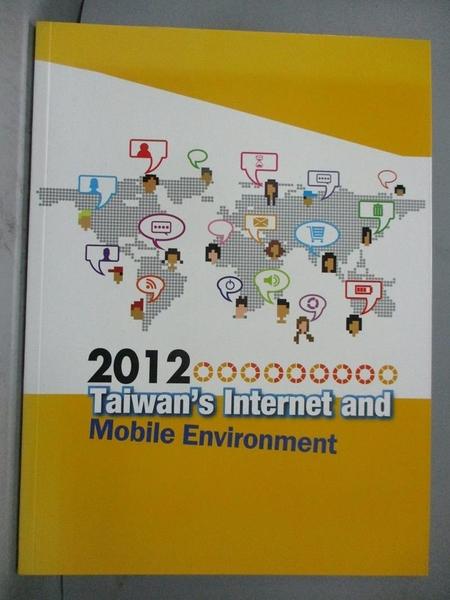 【書寶二手書T5/社會_ZKS】2012Taiwan's Internet and....._BensonChen,Peng-ChunChen等