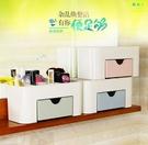 多功能桌面抽屜式收納櫃 / 化妝品收納盒  79元