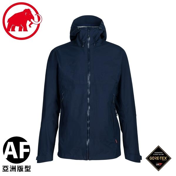 【MAMMUT 瑞士 男 Convey Tour AF 超輕量防水外套《海洋藍》】1010-28450/防風外套