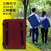 速寫板8k可裝紙帶兜多功能畫夾素描寫生 都市韓衣