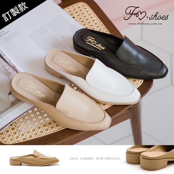 穆勒鞋.小方頭莫卡辛穆勒鞋-大尺碼(白、棕)-FM時尚美鞋-訂製款.Laid-back