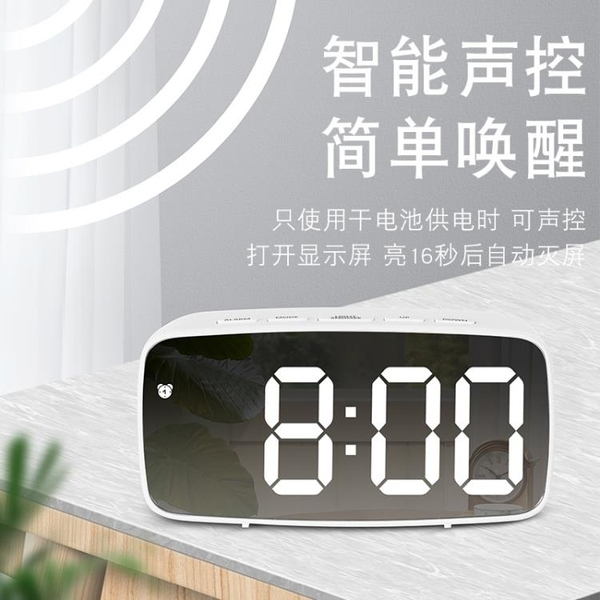創意鏡面電子鐘多功能LED鐘表化妝鏡鬧鐘插電兩用鬧鐘 花間公主YJT