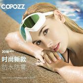 泳鏡高清防霧防水大框平光游泳眼鏡男女士成人游泳裝備 創想數位