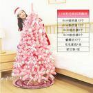 聖誕節粉色植絨樹1.5m商場酒店場景樹套餐裝飾
