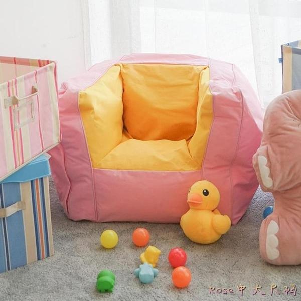 兒童沙發可愛小沙發單人沙發椅沙發布藝創意凳子XL2740【Rose中大尺碼】