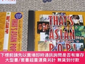 二手書博民逛書店That s罕見Asian Pop! 張國榮 莫文蔚 Beyond 蘇慧倫 陳淑樺Y305885 會社 出