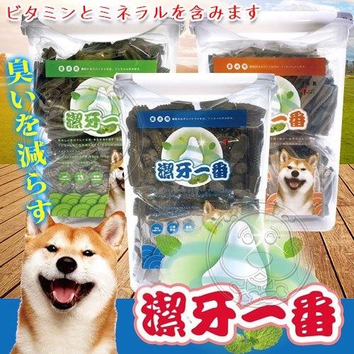 【培菓幸福寵物專營店】潔牙一番》機能牙刷骨頭/螺旋棒家庭號桶裝-1KG