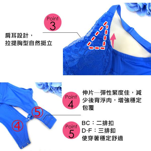 思薇爾-花妍秘戀系列B-F罩蕾絲包覆內衣(火鶴粉)